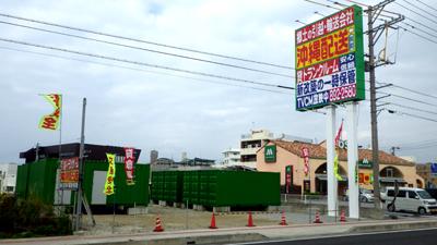 配送 沖縄